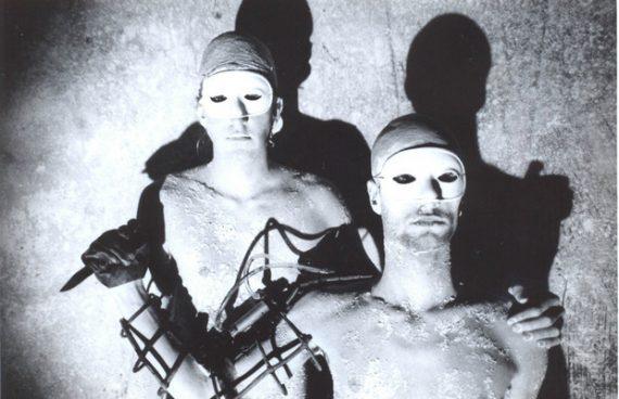 orestea-1995-credits-srs-4
