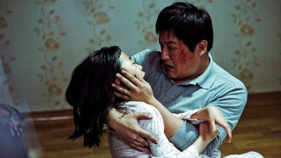 the-strangers-de-na-hong-jin-avec-kwak-do-won_5622555