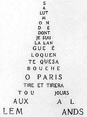 Calligramme de la Tour Eiffel, Apollinaire