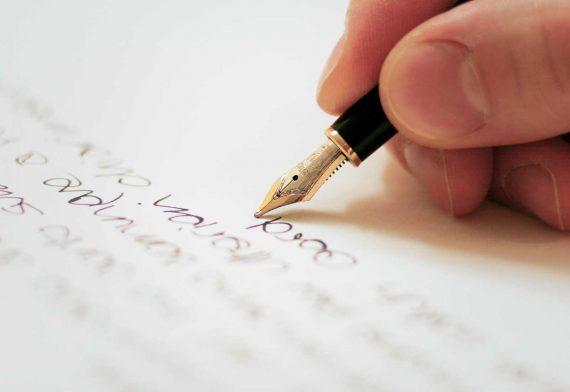 écrire - auteure lyon sophie chabanel
